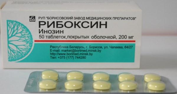Рибоксин. Инструкция, показания к применению внутривенно, состав, противопоказания