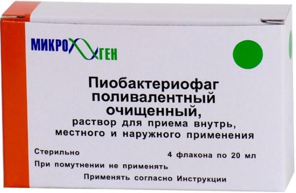 Дисбактериоз кишечника у взрослых. Лечение препаратами, иммуномодуляторами, свечами