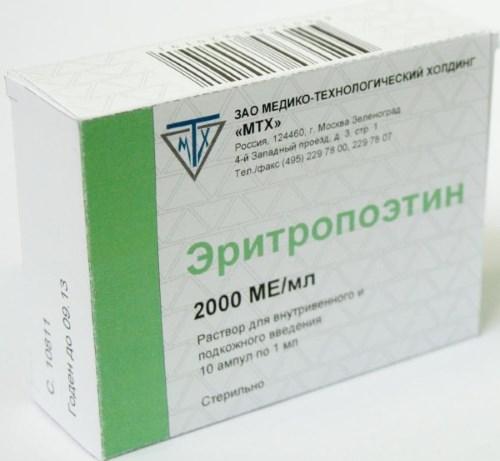 Повысить гемоглобин в крови: лекарства, полезные продукты, рецепты отваров