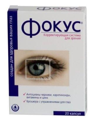Лечение воспаления и покраснения глаз. Народные средства и лекарства из аптеки