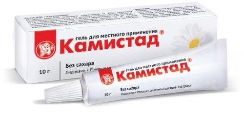 Препараты для лечения стоматита у взрослых. Инструкция по применению, цены