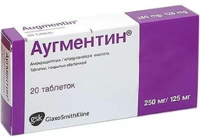 Как лечить бронхит у взрослых. Лекарства, антибиотики, народные средства