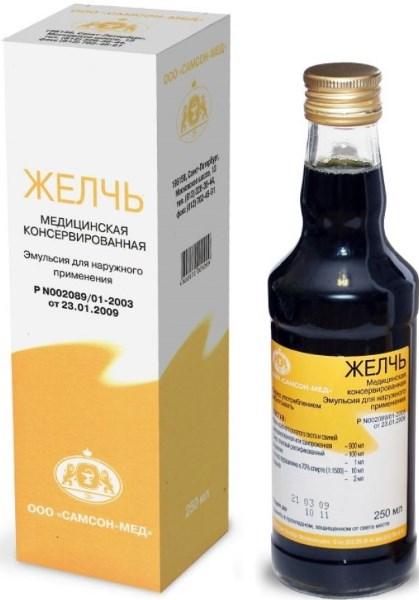Лечение шпоры на пятке лекарствами, уколами, народными средствами