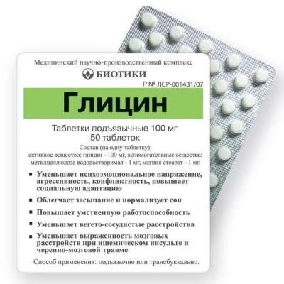 Препараты (таблетки) для улучшения памяти и работы мозга, мозгового кровообращения