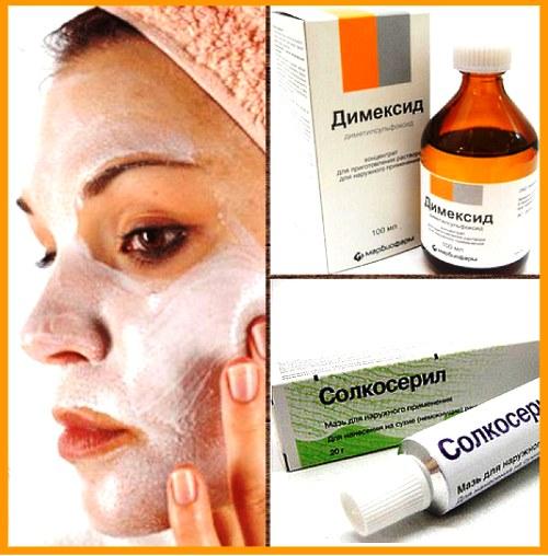 Омолаживающая маска из димексида и солкосерила