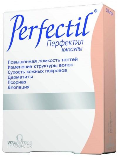 Сухая кожа лица и шелушение. Уход и лечение, какие витамины принимать, народные средства