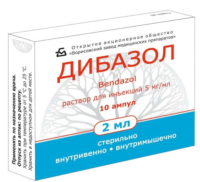 Как быстро понизить давление у взрослых, пожилых, детей, народными средствами, лекарствами и без таблеток