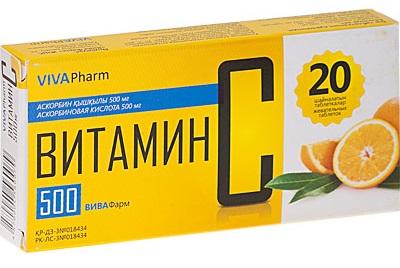 Витамин С - инструкция по применению для детей и взрослых в таблетках, ампулах, драже, продуктах питания