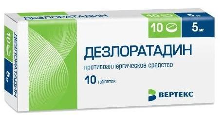 Антигистаминные препараты - что это, список 2, 3, 4, нового поколения, перечень для детей, новорожденных, взрослых, при беременности