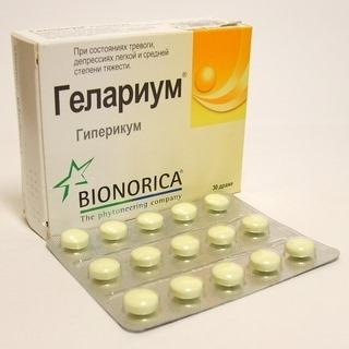 Антидепрессанты без рецептов: названия сильных и дешевых. Препараты для похудения и для подростков. Цены и отзывы