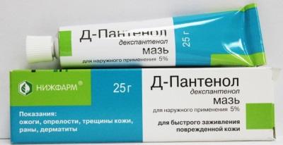 Антибактериальные мази для кожи лица, интимной зоны, ног, рук, головы, при дерматите для детей и взрослых. Список