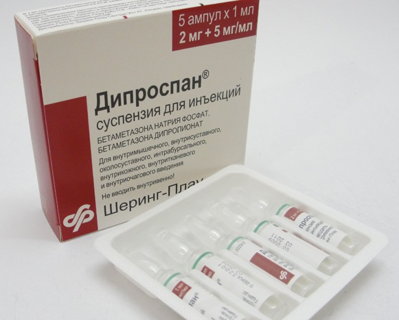 Дипроспан купить, цена на Дипроспан в Зеленограде от 314 руб в интернет-аптеке