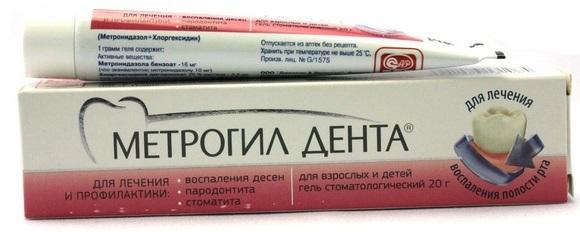 Лечение десен от воспаления в домашних условиях: вокруг, около зуба, после удаления, при беременности. Народные средства, травы, препараты, антибиотики, уколы