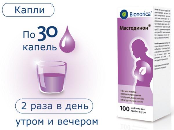 Мастодинон. Инструкция по применению, состав, что лучше таблетки или капли, аналоги препарата, цена, отзывы врачей онкологов и женщин