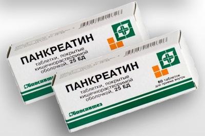 Панкреатин польза и вред препарата, особенности применения