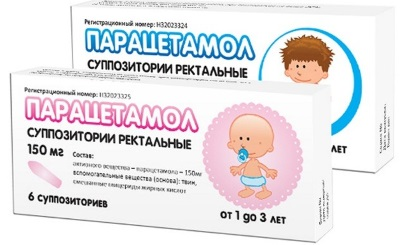 Свечи от температуры для детей до года, 2-3, 4-5-6 лет. Какие лучше. Цефекон, Виферон, Диклофенак, Вибуркол, Эффералган, Папаверин, Нурофен, Вольтарен