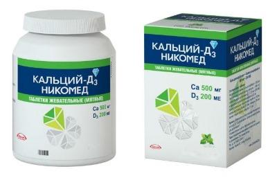 Витамин Д: какой лучше купить взрослому, детям, названия препаратов в капсулах, таблетках, каплях. Инструкция по применению