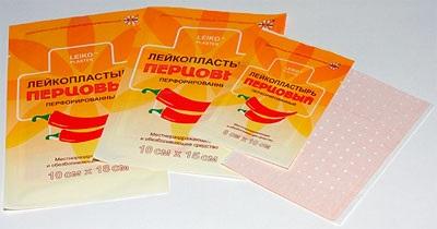 Как вылечить шпору на пятке быстро народными средствами и медикаментозно в домашних условиях