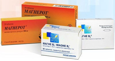 Магнелис B6. Инструкция по применению, дозировка, при беременности. Аналоги, цена, отзывы
