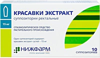 Белладонна. Показания к применению в гомеопатии для мужчин, женщин, детей при различных заболеваниях, заготовка и хранение сырья