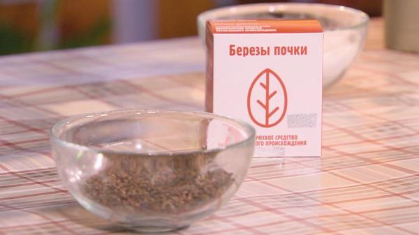 Как болят почки: симптомы у женщин, мужчин, камни, песок, опущенная, при беременности. Чем лечить: народные средства, лекарства
