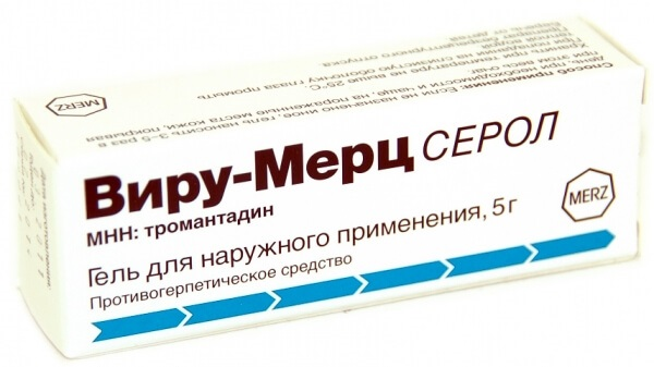 Мази от лишая на коже у человека. Препараты от розового, отрубевидного, опоясывающего, стригущего лишая. Инструкции, как применять