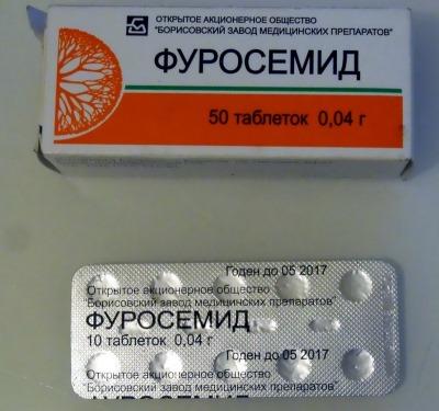 Мочегонные средства при отеках ног, лица, при беременности. Таблетки, безопасные народные средства. Названия и цены