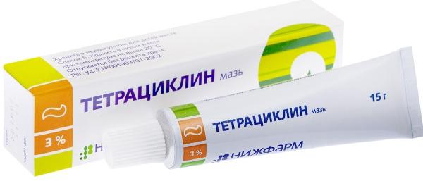 Недорогие эффективные мази от прыщей. Список: цинковая, ретиноевая, вишневского, ихтиоловая, серная, тетрациклиновая, эритромициновая, салициловая, синтомициновая, гепариновая