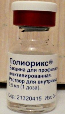 Полиомиелит. Что это, прививка от болезни, график вакцинации, реакция у детей,  симптомы, последствия, осложнения