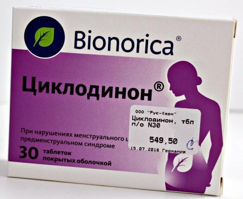 Пульсатилла. Применение в гомеопатии, показания и противопоказания, инструкция при задержке месячных, беременности и лактации, для детей