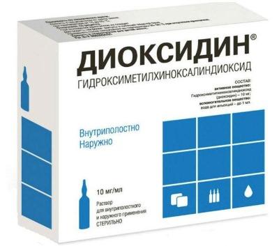 Раствор для полоскания горла: Оки, Фурацилина, сода, соль, йод, Хлорофиллипт, спиртовой, Мирамистин, Йодинол