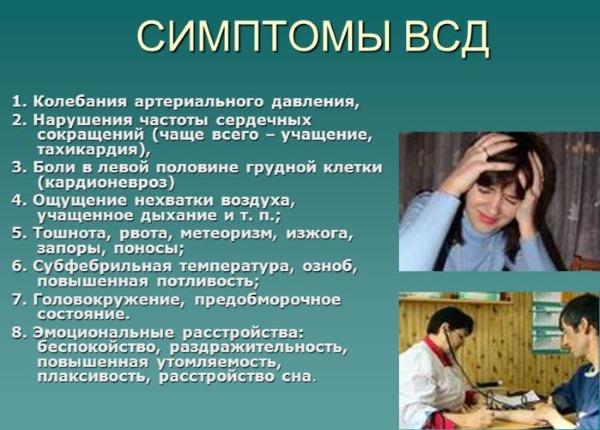 Сонливость и усталость. Причины у женщин, мужчин, при беременности. Как избавиться, лечение: таблетки, витамины