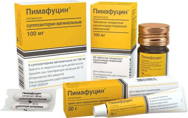 Таблетки от грибка ногтей: недорогие, но эффективные в аптеках. Список лучших: Тербинафин, Флуконазол. Цены и отзывы