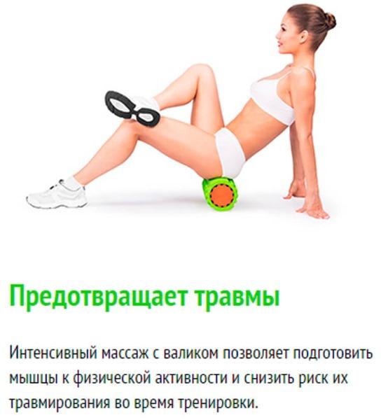 Упражнения с валиком для спины, позвоночника, японское с полотенцем под поясницу, для похудения
