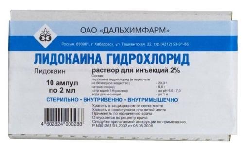 Витамин B6. Польза для организма, продукты, препараты в ампулах. Инструкция по применению, продукты, в которых содержится, в таблетках, уколы. Показания