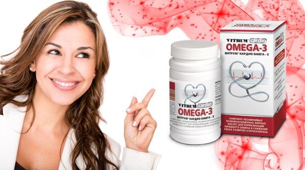 Эффективные препараты и витамины для сердца и сосудов