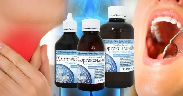 Хлоргексидин в свечах названия