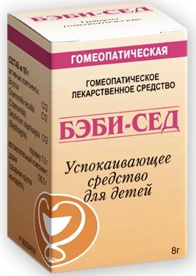 Игнация. Лечебные свойства, показания к применению гомеопатии для детей и взрослых