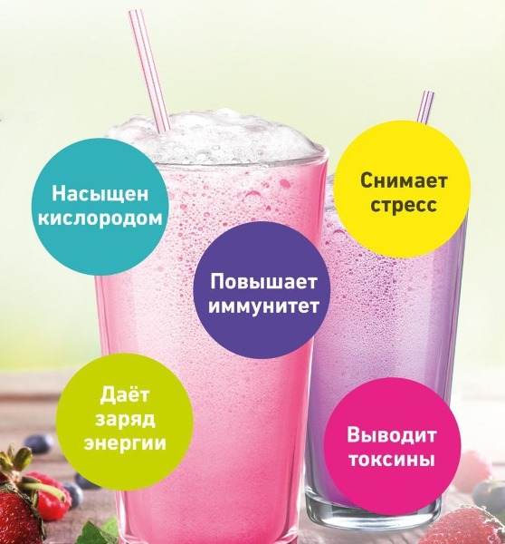 Кислородный коктейль. Польза и вред для детей, при беременности, аппарат, состав, наборы, как сделать в домашних условиях