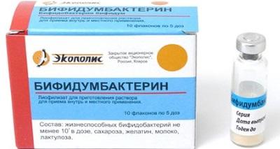 Лекарства от поноса у взрослого. Как и чем лечить диарею в домашних условиях