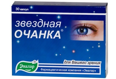 Очанка - лечебные свойства и противопоказания, состав, польза и вред. Особенности применения в народной медицине и косметологии