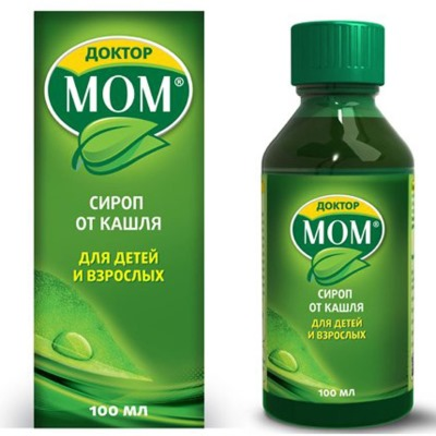 Недорогие и эффективные средства от кашля взрослым. Отхаркивающее: топ лучших. Народные в домашних условиях, при беременности, отзывы