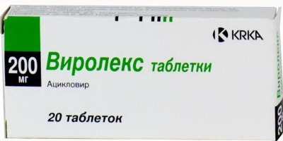 Таблетки от герпеса на губах последнего поколения: противовирусные, обезболивающие. Ацикловир, Валтрекс. Цены