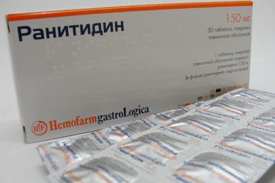 Недорогие отечественные таблетки от изжоги. Список: названия и цены