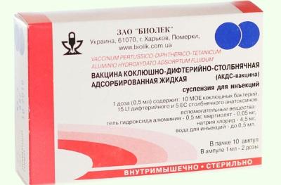 АКДС прививка. Расшифровка, состав, график применения, побочные эффекты, осложнения, последствия для детей