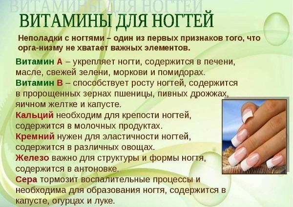 Белые точки на ногтях у ребенка, взрослого. Причины, как лечить