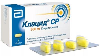 Лечение фолликулярной ангины у взрослых с температурой и без, кашлем. Антибиотики, препараты, народные средства