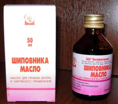 Симптомы воспаления поджелудочной железы. Лечение лекарственными препаратами, народными средствами, диета