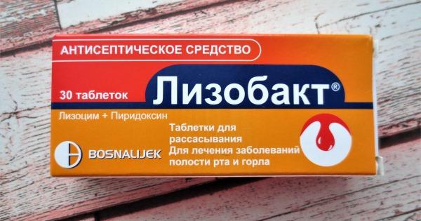 Лизобакт. Инструкция по применению для детей, женщин, при беременности. Цена, аналоги