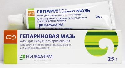 Мази от простуды на губах, дешевые и эффективные: Ацикловир, Герпферон, гепариновая, оксолиновая